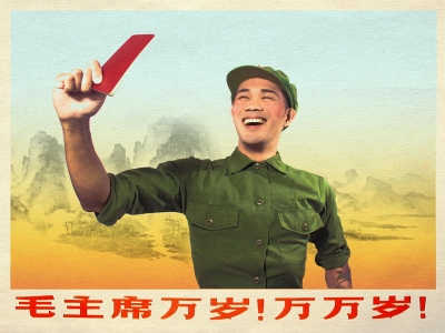 Educating Mao